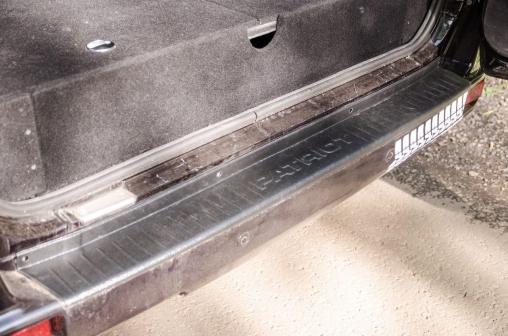 Накладка на задний бампер УАЗ Патриот с надписью