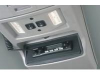 Переходник под радиостанции 128x30 мм