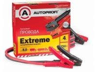 "Провода пусковые ""AUTOPROFI"" AP/BC-8000Extreme"