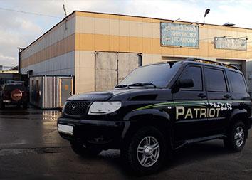 Автосервис УАЗ «Гараж 4x4»