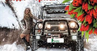 8 марта 2018 года. «ЛЕДИ-ТРИАЛ 2018» (Московская область)