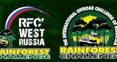 17 июня 2017 г.  Российский отборочный этап мировой серии Rainforest Challenge (Московская область)