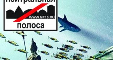 29 сентября 2018 г. Осеннее соревнование «Нейтральная Полоса: Атлантида» (Московская область)