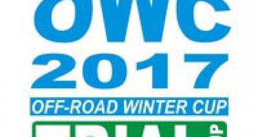 11 декабря 2016 года Зимний кубок по внедорожному многоборью 1-этап (Московская область)