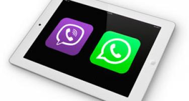 С нами можно связываться через WhatsApp или Viber
