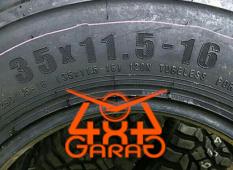 Даешь 35-е колеса для народа!