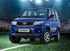 Начались продажи футбольной спецверсии УАЗ Патриот